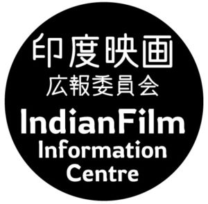 Indian Film Informatino Centre