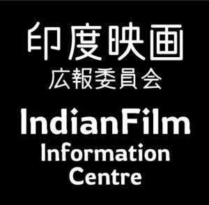 indian films information Centre