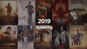 2019自主上映