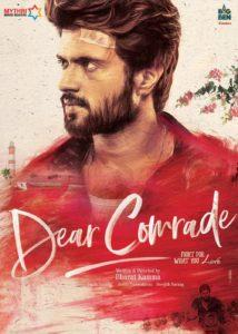 DearComrade