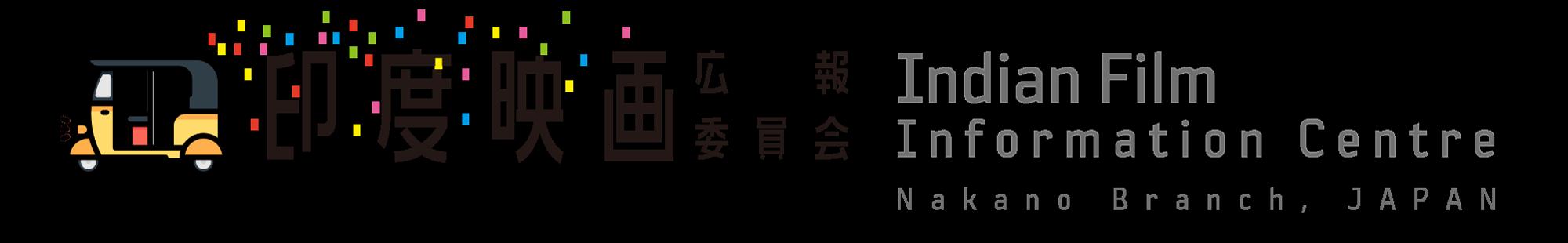 IFIC logo