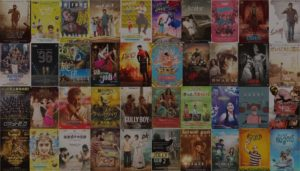 Indian Film Information Centre